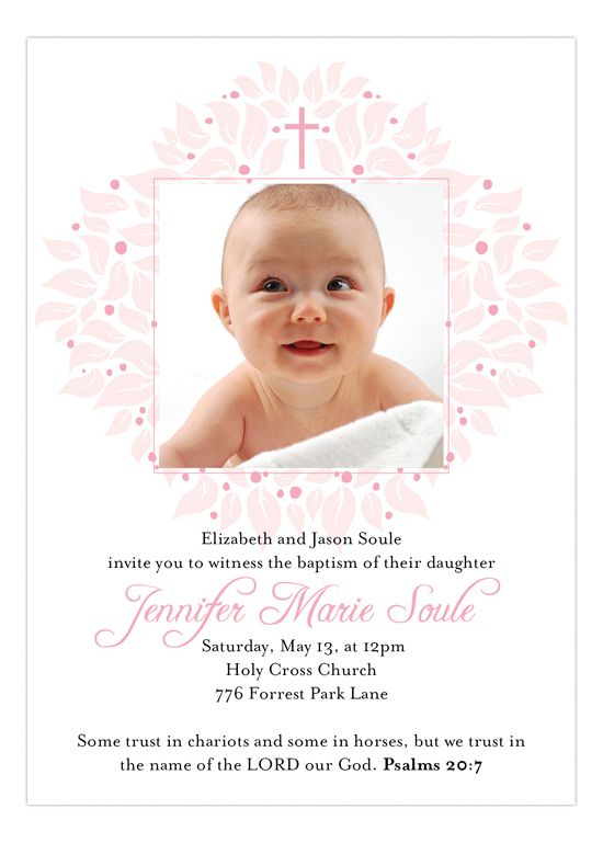 Whether it's a baptism or a first communion, this photo card from the Lola Lorena collection will help you invite your friends and family to witness the baptism of your daughter. We've got all kinds of First Communion Invitations at Polka Dot Design to choose from. This religious celebration is one to celebrate and announce, much like the birth of your little girl. Christian or Catholic, odds are your children are getting baptized or christened to help purify your newborn. Enter the design…