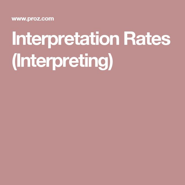 Interpretation Rates (Interpreting)