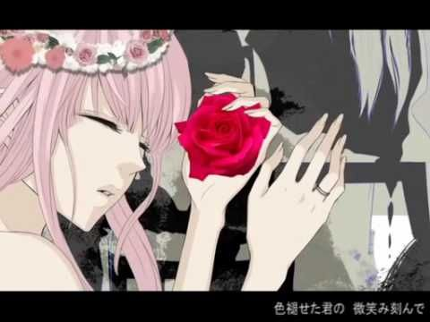 "This is my Favorite Japan song. It's By Luka called ""Just be friends."" Follow me and I will do it in English"