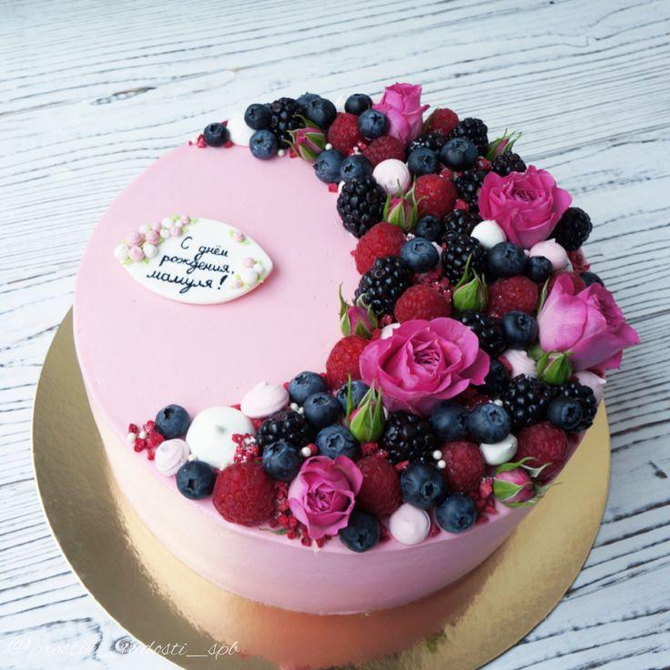 Flowers and berry for mum ❤ Очаровательный торт с ягодами и цветами для мамы ❤