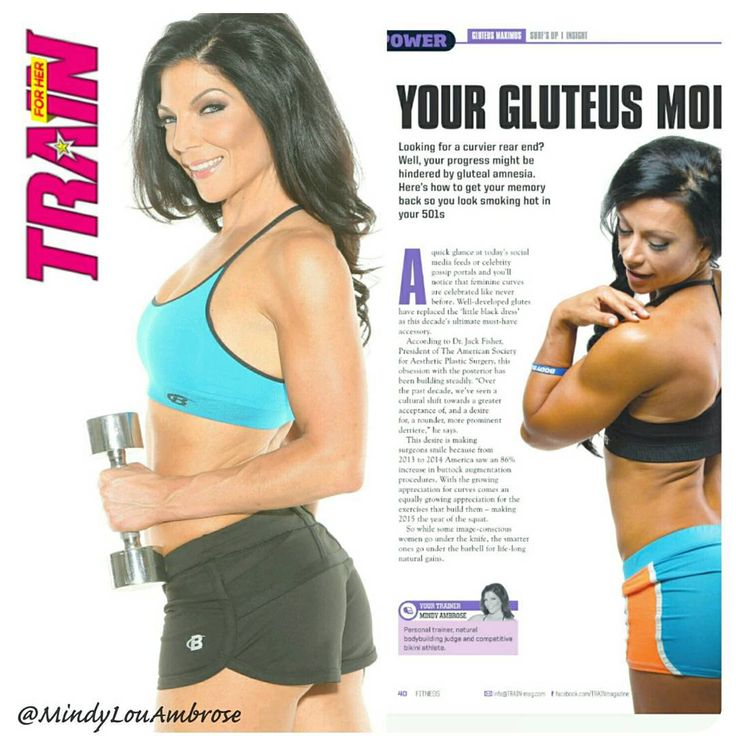 💙 Who wants glutes? . I almost forgot to announce another fun collaboration with @TrainForHer Fitness Magazine. I wrote a little ditty on some research I've been delving into surrounding glute-building. I get asked often about how I keep round firm...