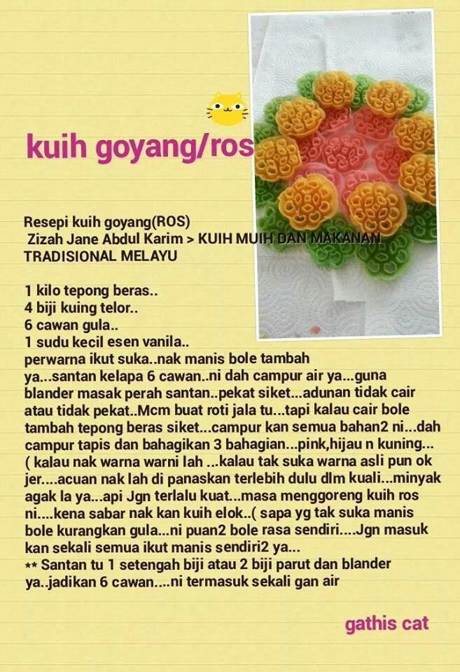 Kuih Goyang Party Snacks Cooking Recipes Malay Food