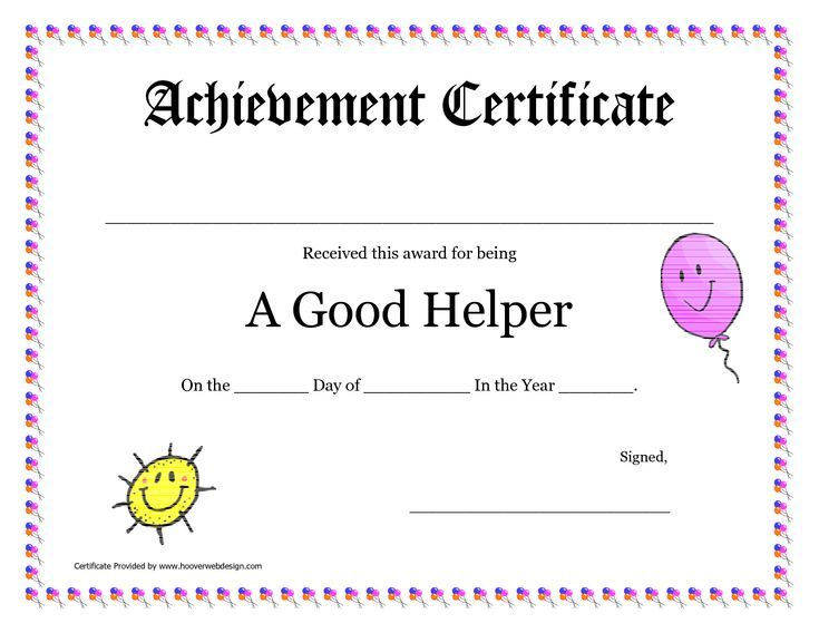 21 best Collection of Certificate for kids images on Pinterest - award certificates pdf