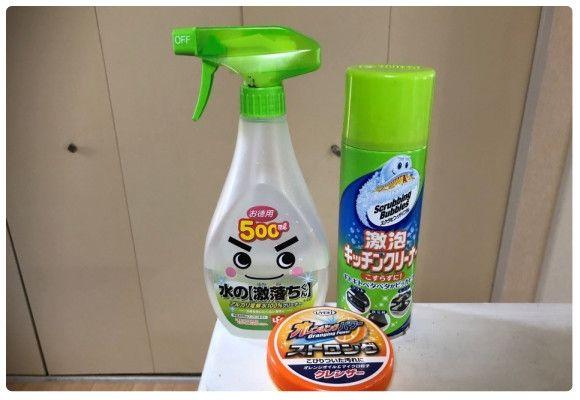 キッチン油汚れ掃除 プロは頑張らない 1分チン ラップ で楽落ち