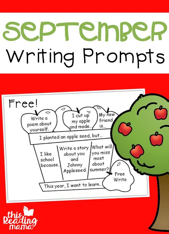 FREE September Writing Prompts - Write and Color - This Reading Mama