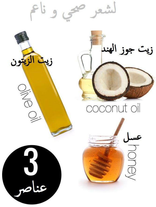 http://beautybymoulka.blogspot.com/2014/10/hair-care-routine-routine-capillaire.html