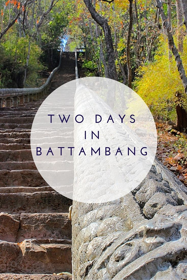 Battambang, Cambodia, has a surprising amount of things to see and do. From the circus to the ancient temples, and the bamboo train to the killing caves, it is worth the side trip. Southeast Asia.