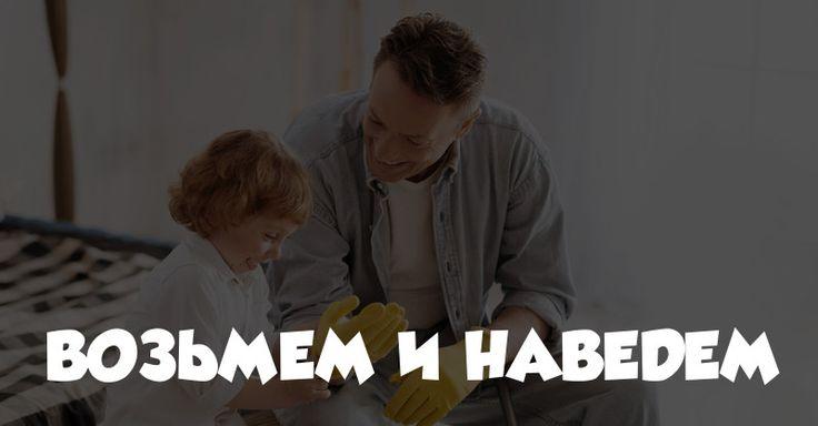 Хватит ныть, что ребенок не желает помогать по дому, а желает жить в бардаке. Что вырастила – то и выросло. Вместо причитаний займись исправлением ситуации