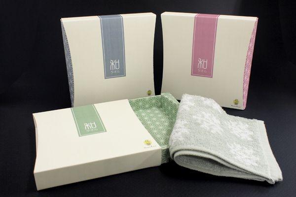 Japanese Towel Package 和タオルパッケージ