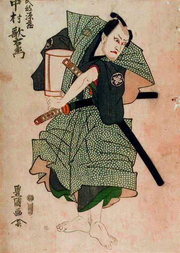 Utaemon Nakamura III as Genzō Takebe by Toyokuni Utagawa I - Утагава Тоёкуни