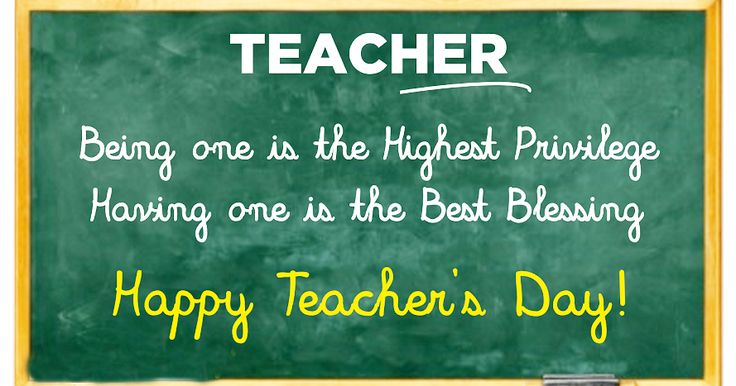 #101 TEACHER APPRECIATION QUOTES ,poems and saying for students and kids | Teacher appreciation day Quotes ,images,wishes,messages,sayings, thank you notes,gift ideas