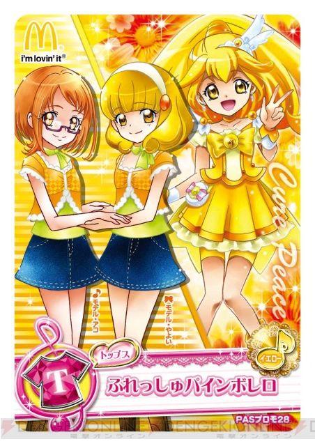 Pin by Molly Johnson on Anime Magical girl anime, Smile