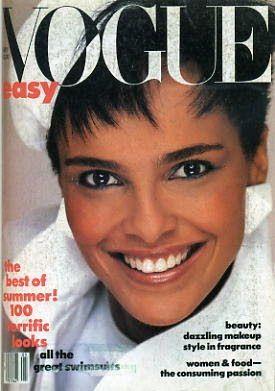 Beauty Flashback - Shari Belafonte | Palacinka Beauty Blog