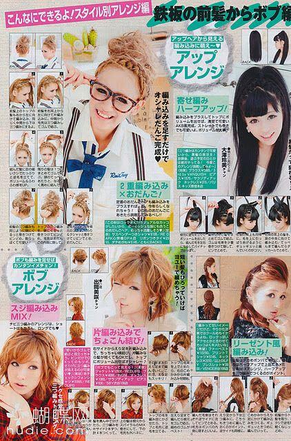 fun japanese hair tutorial