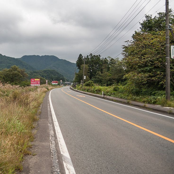 Sakunami Highway - This photo is published under Creative Commons Attribution-NonCommercial 3.0 license.