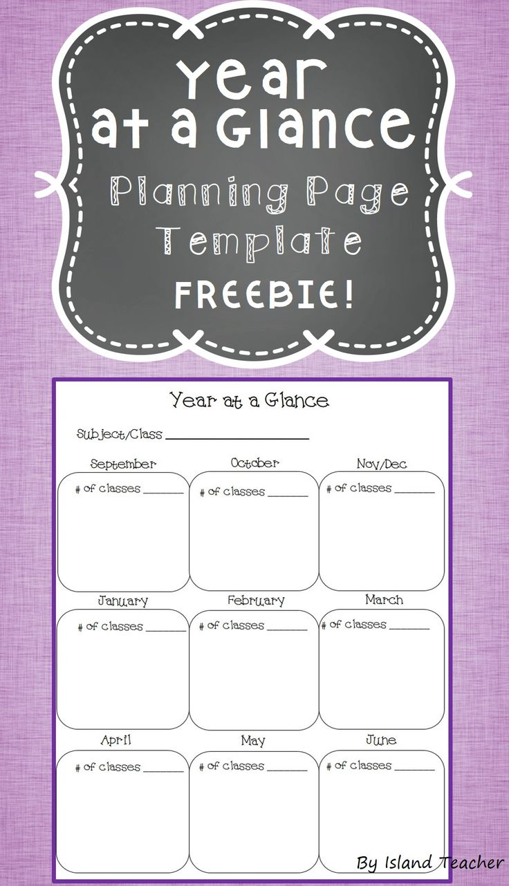 year at a glance template for teachers - year at a glance planning page template freebie tpt