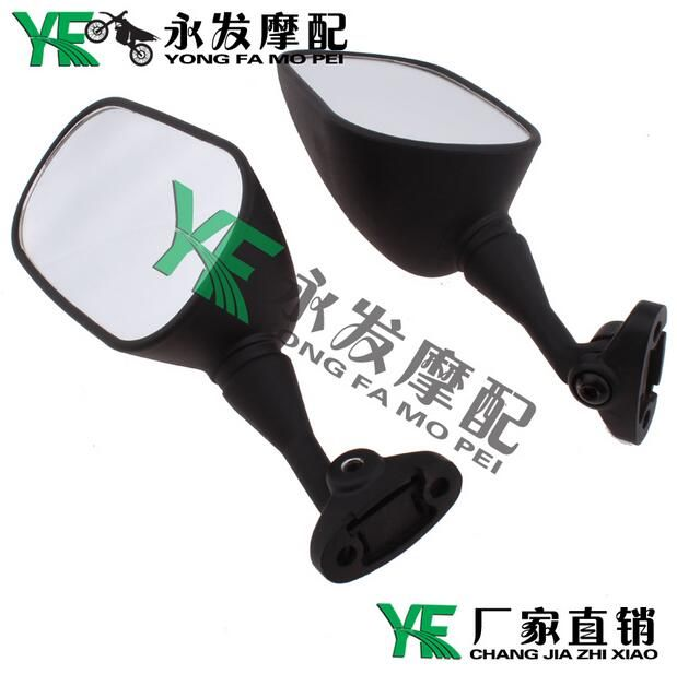 Motorcycle Accessories Rearview Mirror High Quality for HONDA 919 929 954