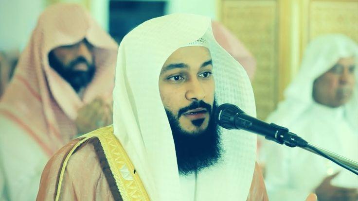 Quran Tilawat Beautiful Voice || Surah Al Qadr || Sheikh Abdul Rahman Al Ossi