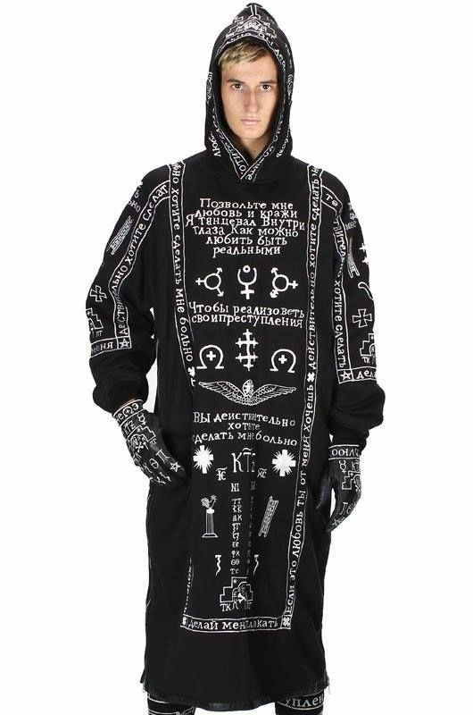 Clothes for the Holy Monsters
