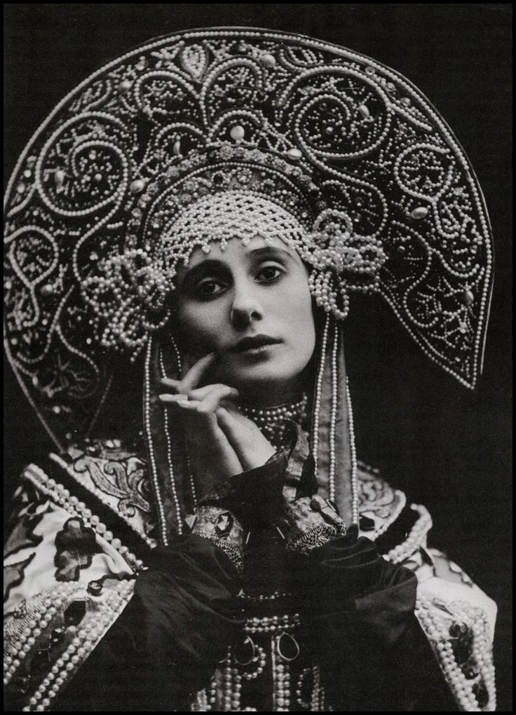 Anna Pavlova (1881 –1931) Regarded as one of the finest classical ballet dancers in history as a principal artist of the Imperial Russian Ballet and the Ballets Russes of Sergei Diaghilev. Later she toured the world with her own company. Here she wears a Russian costume.