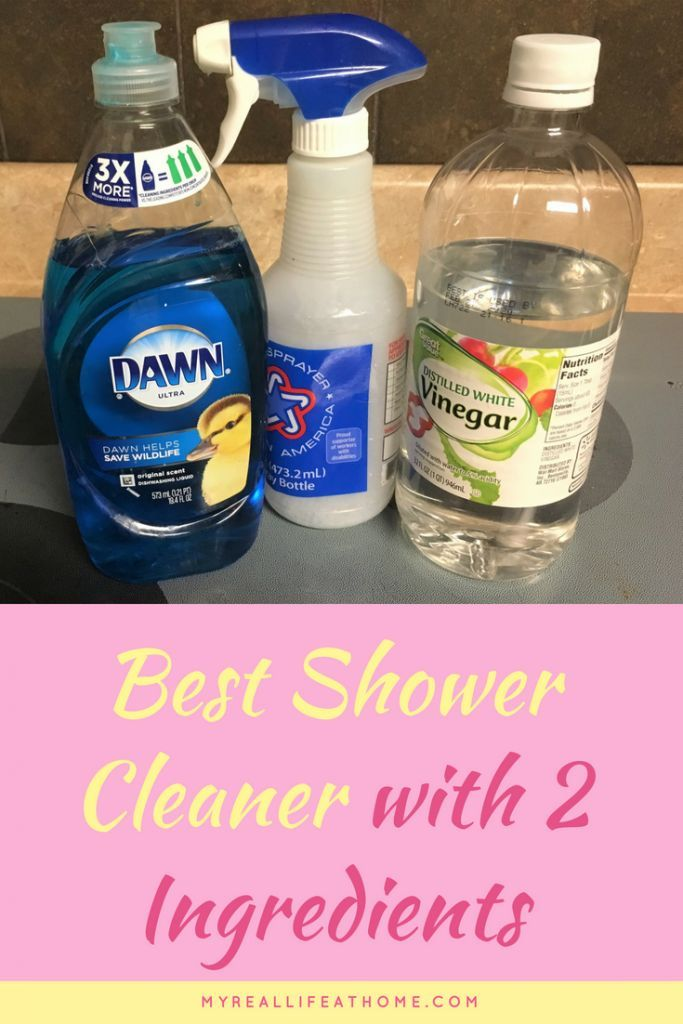 Shower Cleaner With Dawn And Vinegar Easy And It Works Dawn