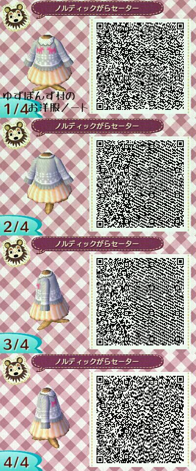 Animal Crossing: New Leaf - sweater dress QR-code for later reference. Might get it for Brooke.