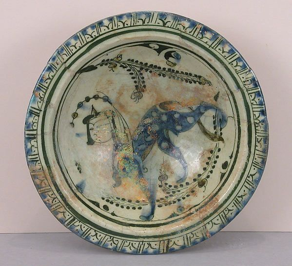 Bowl with a Sphinx | Islamic | The Met