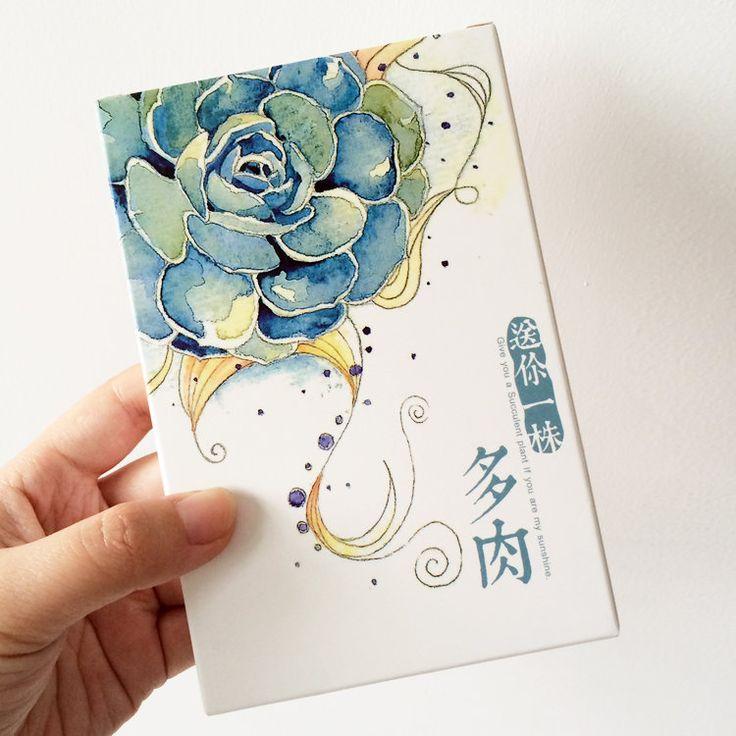 Днем, рисунки для акварельных открыток