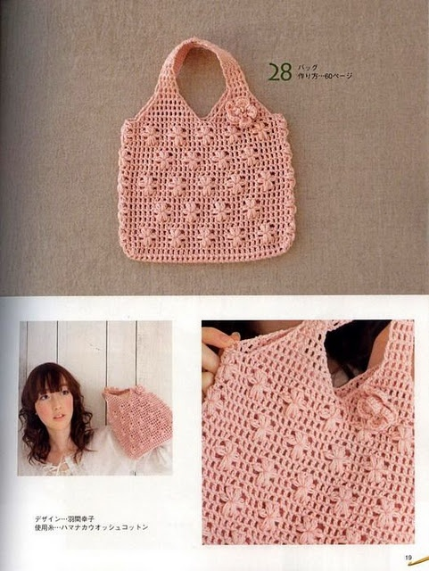 shopping bag - how dainty and feminine is this...