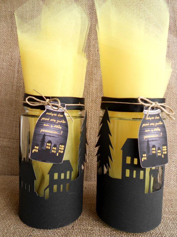 Μπομπονιέρα γάμου γυάλα πολιτεία με κίτρινα τούλια