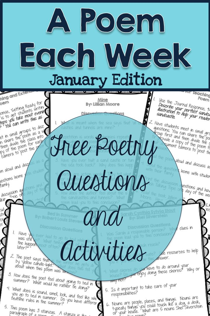 FREE January a Poem Each Week. Questions and activities to accompany 4 January-Themed poems.