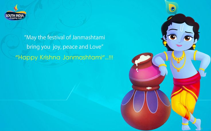 Happy Janmashtami  (Image copyrights belong to their respective owners)