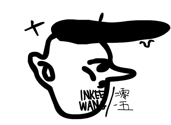 Mad Face Workshop - Inkee Wang