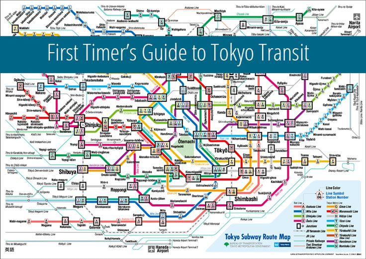 Best Tokyo Japs Images On Pinterest Tokyo Japan Trip And - Japan map travel guide