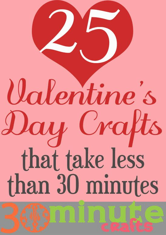 25 Quick Valentine's Day Craft Ideas