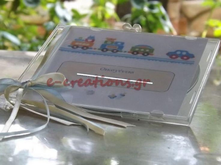 #ΒΑΠΤΙΣΗ ⁞ Προσκλητήριο CD με παιδικά μελωποιημένα τραγούδια.. που θα σας μείνει!  Μπορούν να ενσωματωθούν φωτογραφίες ή βίντεο... η επιλογή είναι δική σας!