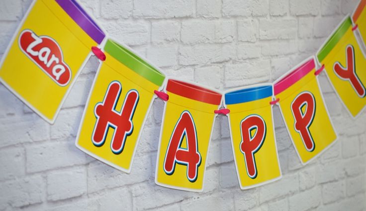 Play-Doh Birthday Party Banner