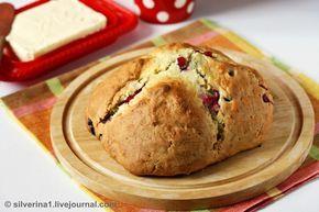 Содовый хлеб с клюквой (cranberry soda bread) - П И Щ Е Б Л О Г. О еде и не только