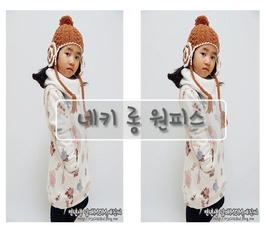 안녕하세요~예진씨입니다~~ 따뜻한 겨울을 지내기 위한~필수 아이템중...그녀를 위한~네키롱 원피스~ 롱 티...