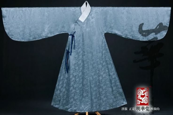 Ming Dynasty zhiduo.