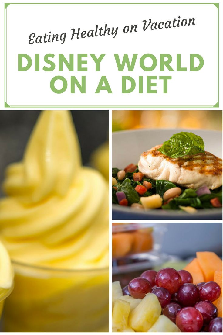 Disney World on a Diet - how to find healthy food to eat at Walt Disney World