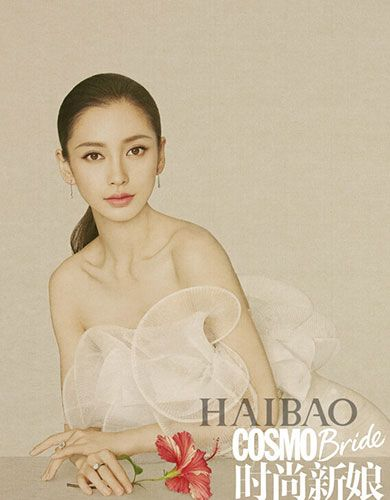 AngelaBaby and Huang Xiaoming hold fairytale wedding