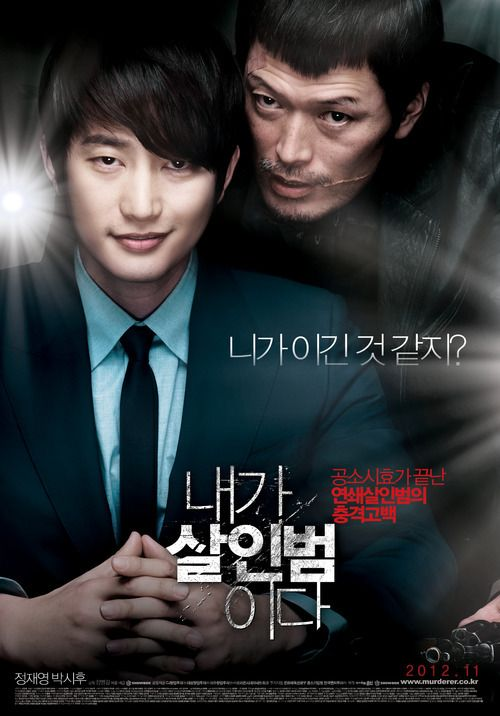 Movie Monday: Confession of Murder (2012)
