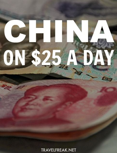 The cost of travel in China including food, accommodation, transport and more. Budget travel in China is possible, for as little as $25/day!