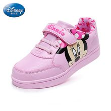 <January's Offer! Click Image to Buy!> Disney Rubber Sole Mickey Casual Flats Shoes Sneakers Boy Girl Breathable Kids Sport Shoes Pink Blue White Shoe Size26-33 DS2575 * Just click the image will lead you to find similar trending pieces on  AliExpress.com