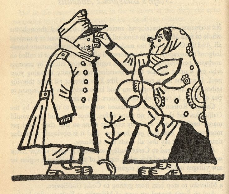 "Illustrations for ""The Good Soldier Švejk and His Fortunes in the World War"" by Josef Lada"