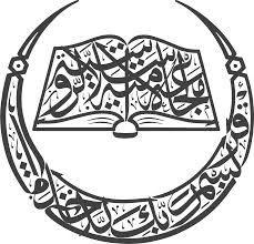узоры куполов мечетей раскраска - Поиск в Google ...