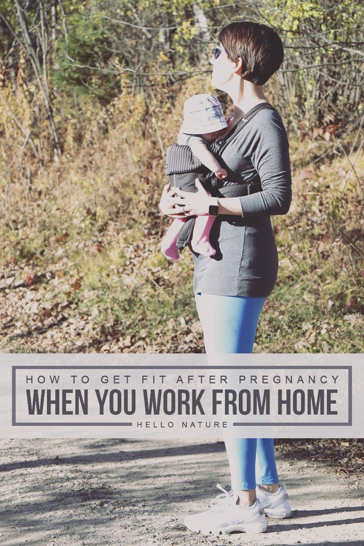 This guide on how to get fit after pregnancy when you work at home provides five simple things you can do today to get moving! #IC #ReebokCloudRide AD