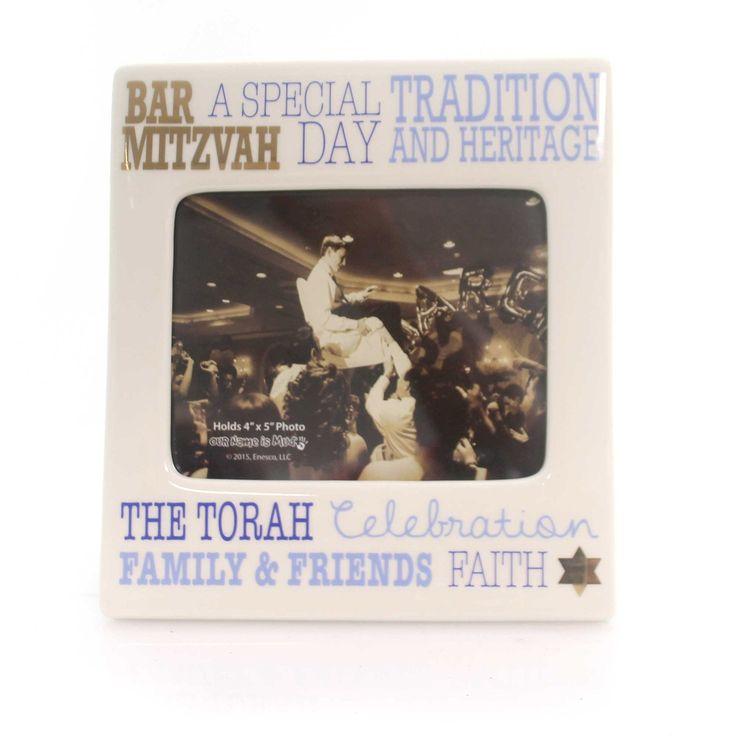 Home Decor Bar Mitzvah Gold Photo Frame