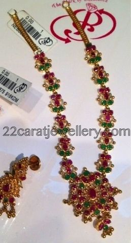 Jewellery Designs: 16 Grams of Simple Ruby Set